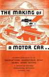 1933 The Making of a Motorcar